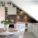 Мягкий интерьер кухни