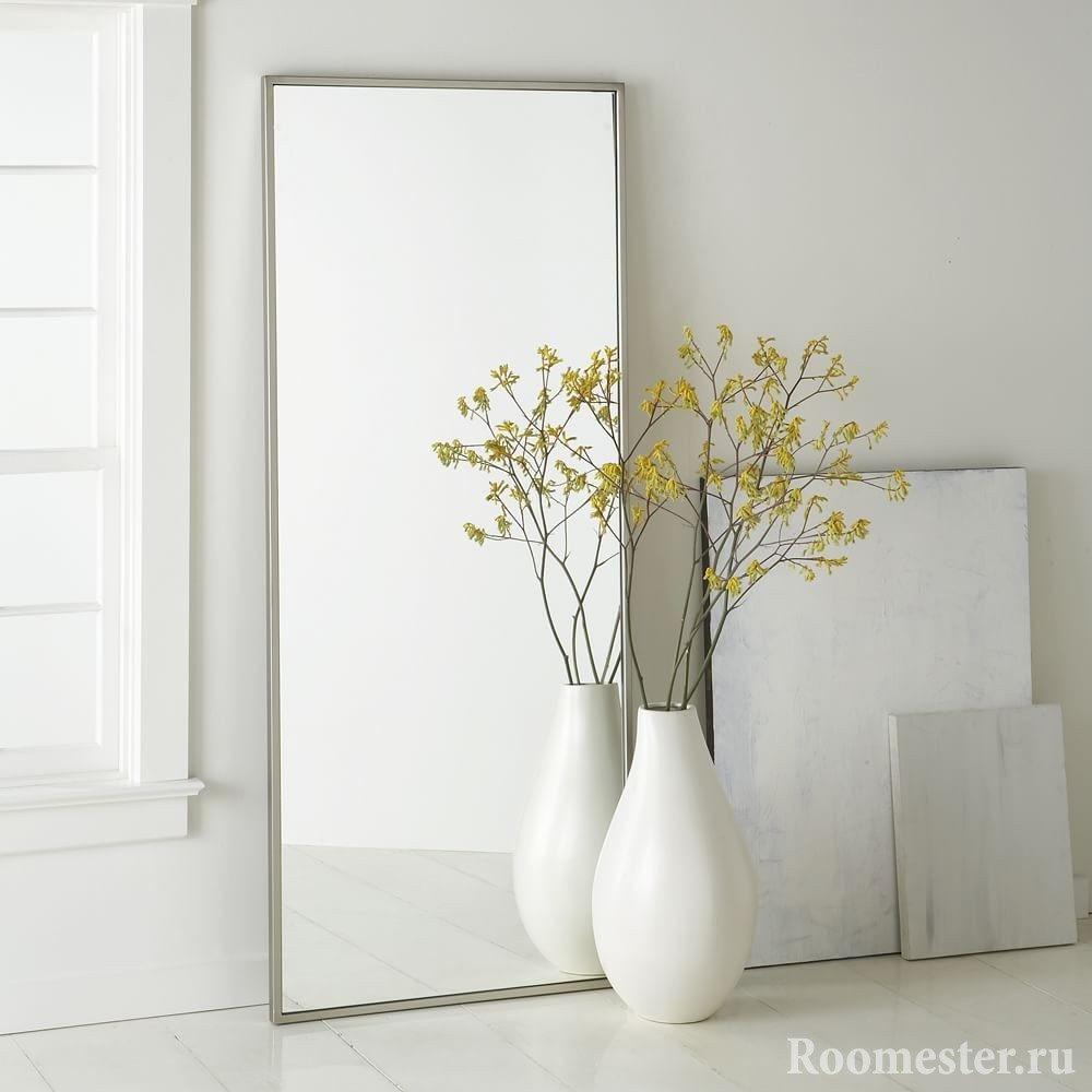 Large floor standing mirror uk