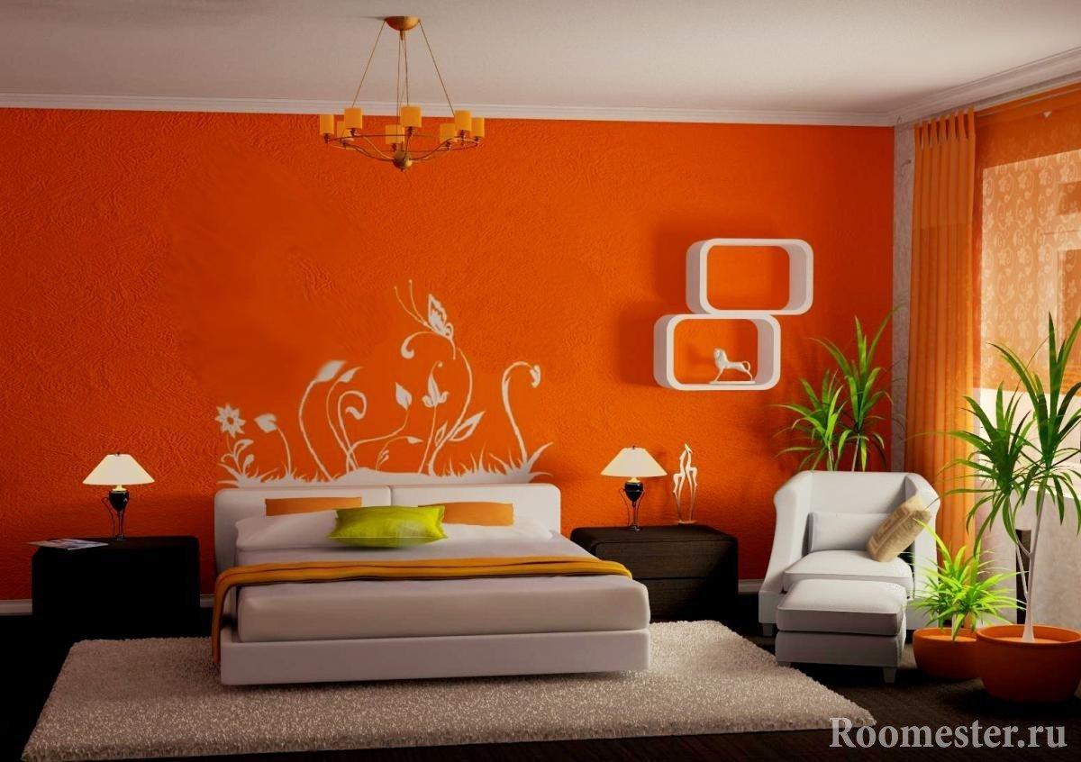Оранжевые стены в спальне