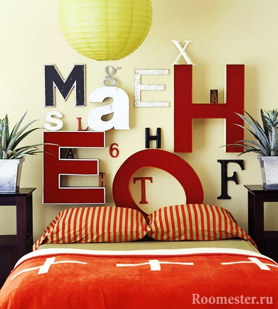 Буквы над кроватью