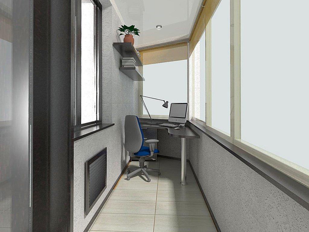 Дизайн лоджии «Лодочка»