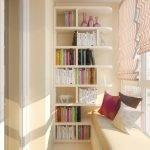 Полки с книгами у стены