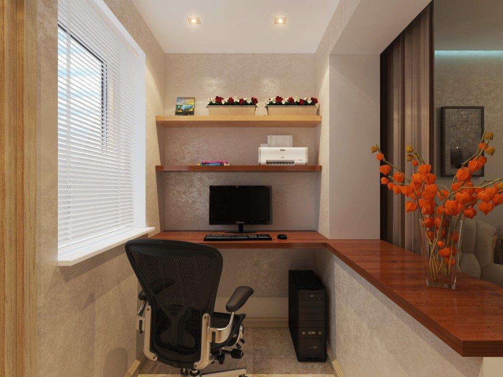Рабочий кабинет на маленьком балконе