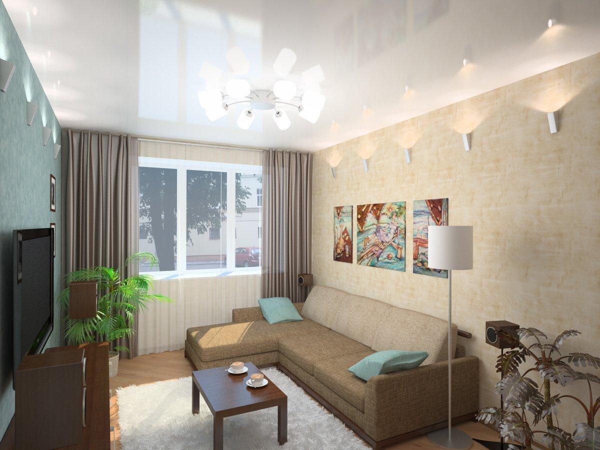 Яркое освещение в небольшой гостиной