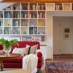 Книжные полки на стене