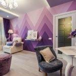 Покраска стен фиолетовым градиентом