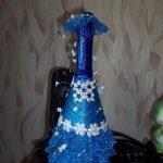 Шампанское в синем наряде