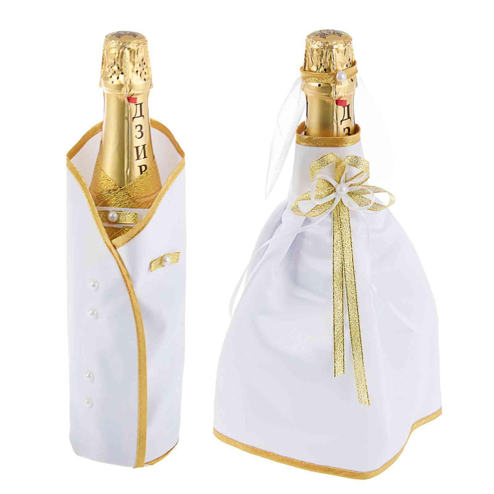 Белые наряды на бутылках